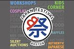Japan festival 2018.png?ixlib=rails 2.1